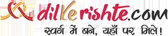 dilkerishte indian matrimony site logo